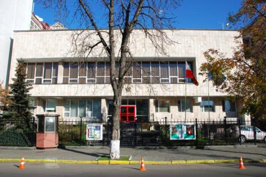 Posol'stvo Respubliki Pol'sha v Ukraine