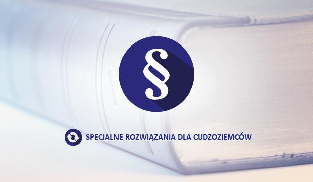 специальные решения для иностранцев в Польше в связи с эпидемиологической обстановкой