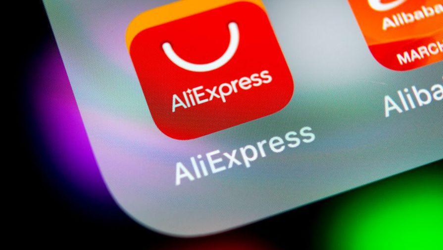 Польша является ключевым рынком для AliExpress