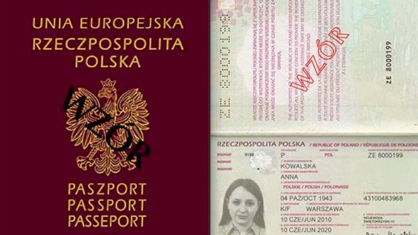 Kak Vyglyadit Pol'skiy Zagranichnyy Pasport