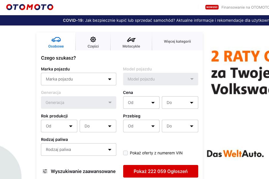 Сайты для поиска и покупки авто в Польше