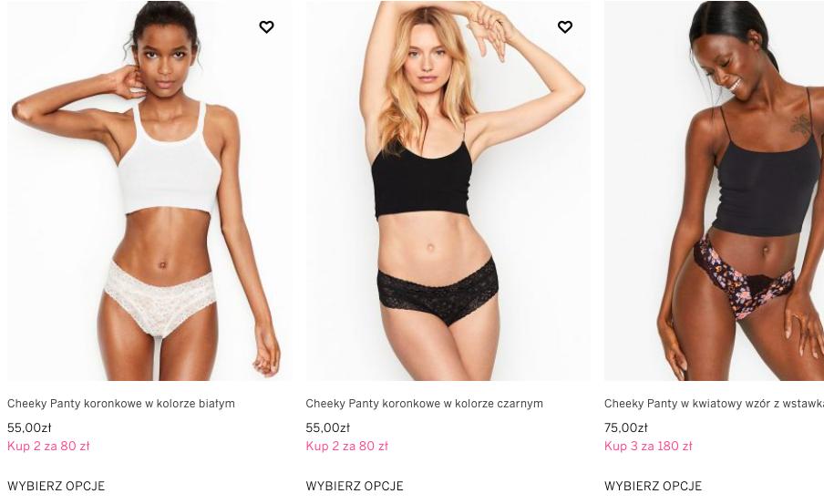 Tseny na produktsiyu Victoria's Secret