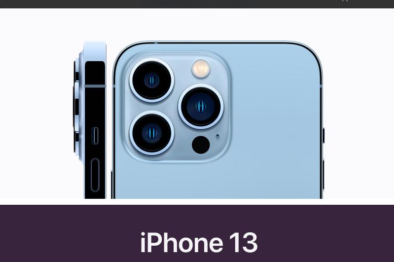 skolko-stoit-iphone-13-i-iphone-13-pro-v-polshe